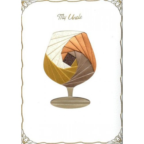 Iris Folding C5 Aperture Card - Brandy Glass